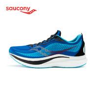 saucony 索康尼 S20688 男款竞速跑鞋