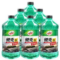 Turtle Wax 龟牌 玻璃水0℃ 2L*6瓶