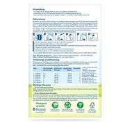 HiPP 喜宝 Combiotik系列 婴儿奶粉 德版 1段 600g