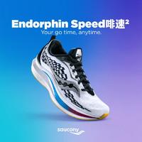 PLUS会员:saucony 索康尼 Endorphin Speed S20688 男子竞速跑鞋