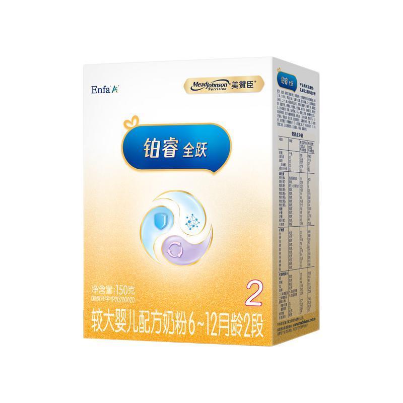 MeadJohnson Nutrition 美赞臣 铂睿全跃系列 婴儿奶粉 2段 150g