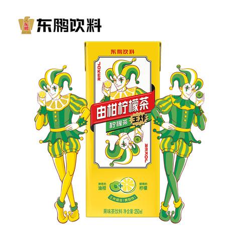 东鹏 由柑柠檬茶 250ml*18盒