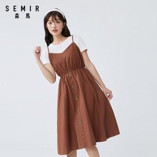 Semir 森马 女士圆领上衣吊带连衣裙套装裙
