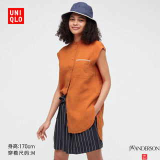 UNIQLO 优衣库 437386 女士立领衬衫