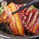 京东PLUS会员:正宗梅菜扣肉熟食下酒菜 500g*4件 13.95元(需买4件,共55.8元,需用券)