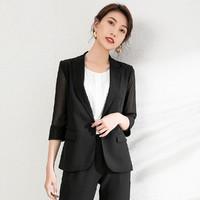 INSUN 恩裳 9C5121013002 女款西装外套