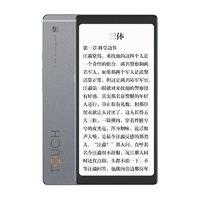 Hisense 海信 Touch 音乐阅读 5.84英寸水墨屏 4GB+128GB  羽灰
