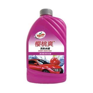 Turtle Wax 龟牌 樱桃爽系列 G-4701 洗车液 2L