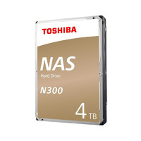 TOSHIBA 东芝 N300系列 3.5英寸 NAS硬盘 4TB(7200rpm、PMR)HDWQ140