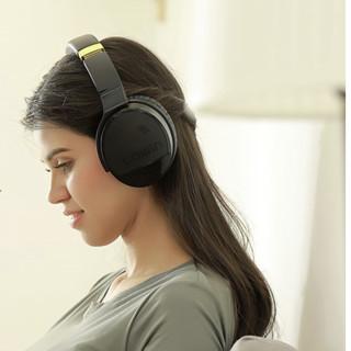 meidong 魅动 E8 耳罩式头戴式主动降噪蓝牙耳机 黑色