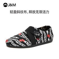 J&M 快乐玛丽 EH7170M 男士图腾休闲帆布鞋