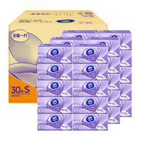10点开始、88VIP:Vinda 维达 棉韧立体美系列 抽纸 3层100抽30包(133*195mm)