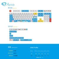 Akko 艾酷 OEM机械键盘键帽 138键 哆啦A梦款