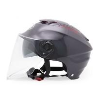 永恒 电动摩托车头盔 防紫外线 铁灰色