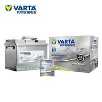 PLUS会员:VARTA 瓦尔塔 银标L2-400 汽车电瓶蓄电池 大众 速腾宝来12V