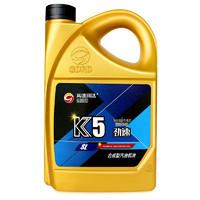 高德润达 劲速K5系列 5W-30 SL级 合成型汽油机油 4L