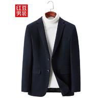 Hodo 红豆 男士西装外套