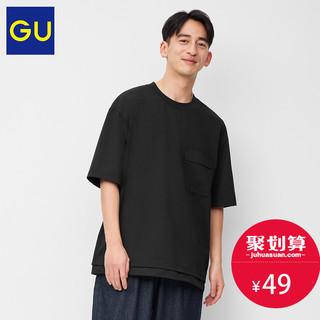 GU 极优 332703 男士宽松T恤