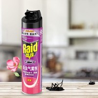 Raid 雷达蚊香 杀虫气雾剂 无香 600ml