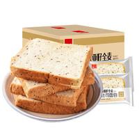 泓一 奇亚籽全麦吐司面包 400g