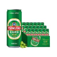 家庭号专享:TSINGTAO 青岛啤酒 经典啤酒 310ml*24听 纤体罐
