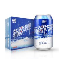 PLUS会员:瑞缘 奶啤   300ml*12罐
