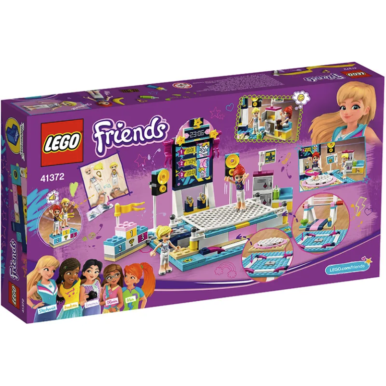 LEGO 乐高 好朋友系列 41372 斯蒂芬妮的体操表演