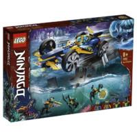 LEGO 乐高 幻影忍者系列 71752 忍者水下极速战车