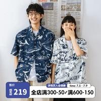 714street潮牌夏威夷印花日系短袖衬衫情侣新款夏季力丸同款衬衣  011204 蓝色 S