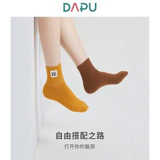DAPU 大朴 男女款中筒棉袜 4双装