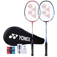 YONEX 尤尼克斯 锐速系列 NR7000i 羽毛球拍 单拍