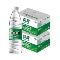 88VIP:C'estbon 怡宝 饮用纯净水矿泉水 555ml*24瓶/箱*2箱 共48瓶
