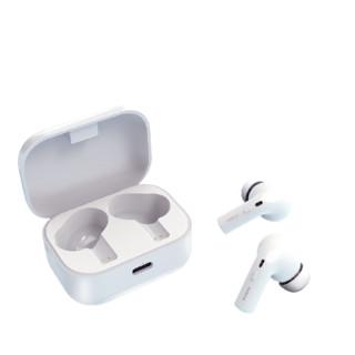 NOKIA 诺基亚 E3500 入耳式真无线降噪蓝牙耳机 白色