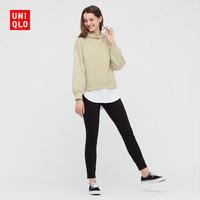 UNIQLO 优衣库 437374 女士连帽运动衫
