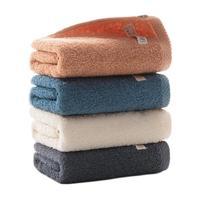 洁玉 DS0-103F 毛巾套装 4条装 32*70cm 90g 粉+兰+米白+深灰