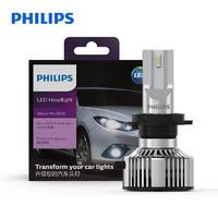 飞利浦(PHILIPS)星耀光3000 汽车LED大灯 H7 LED车灯 无损安装远光灯近光灯 6500K高亮白光 双支装