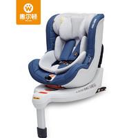 PLUS会员:WELLDON 惠尔顿 儿童安全座椅 0-4岁 星际蓝