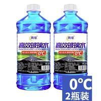腾缘 玻璃水 0度 1.2L 2瓶装