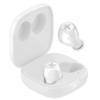 KUGOU 酷狗 M51 入耳式真无线蓝牙耳机 白色