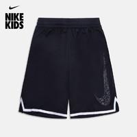 NIKE 耐克 DRI-FIT KP DNA DD8982 大童训练短裤