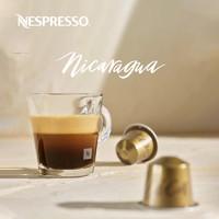 NESPRESSO胶囊咖啡 大师匠心Nicaragua瑞士进口浓缩黑咖啡10颗装