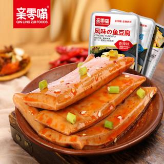 亲零嘴 鱼豆腐零食香辣味 20包