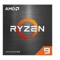 AMD 锐龙 R9-5900x散片 CPU处理器