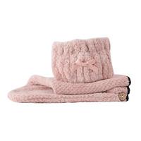 grace 洁丽雅 W0437W04380203 毛浴套装 2件装