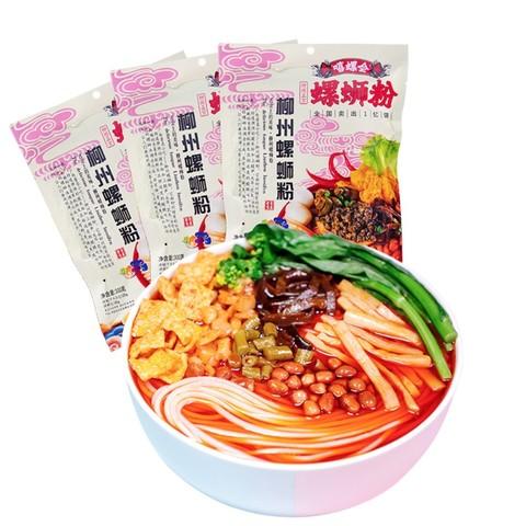 嘻螺会 广西柳州正宗原味特产螺狮米粉酸辣粉包邮300g*3袋