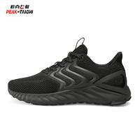 PEAK 匹克 E92577H-1 男女款跑鞋