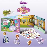 《迪士尼创意游戏磁力贴·小公主苏菲亚》
