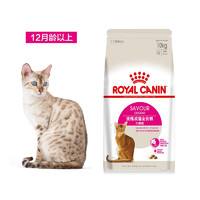 PLUS会员:ROYAL CANIN 皇家 口感型 成猫粮 10kg