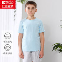 Hodo 红豆 儿童短袖T恤男女童棉质打底衫中大童宝宝夏季薄款半袖上衣