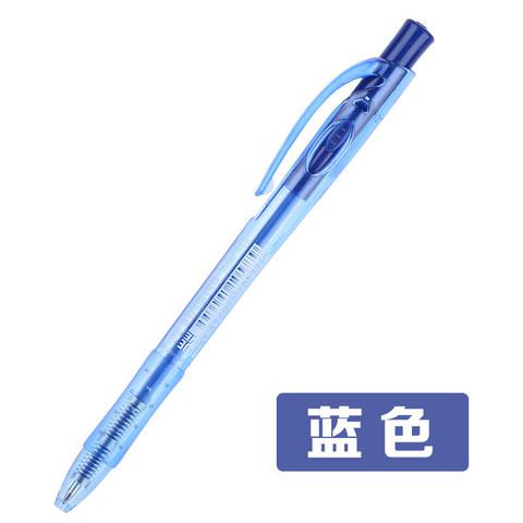 STABILO 思笔乐 stabilo德国思笔乐彩色圆珠笔 308写乐学生考试按动伸缩圆珠笔按压式原子笔 蓝色